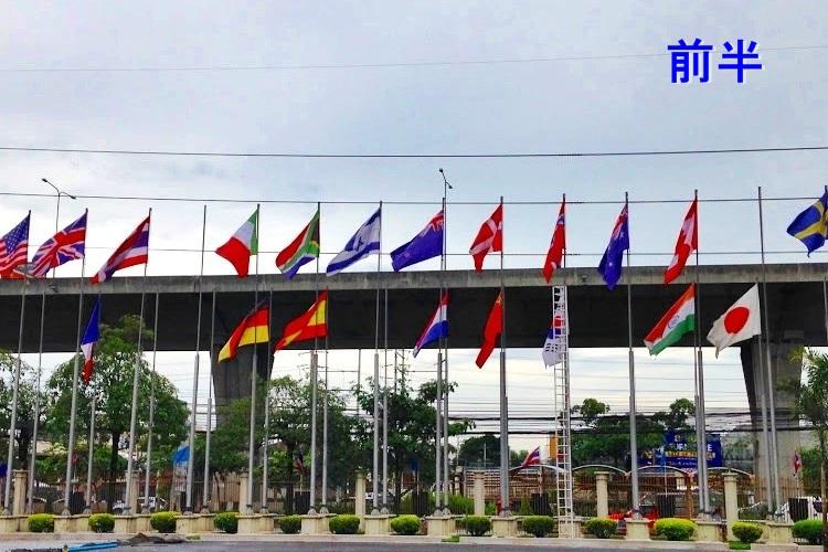 インターナショナルスクールの世界の国旗。