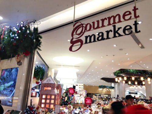 エムクオーティエのgourmet market