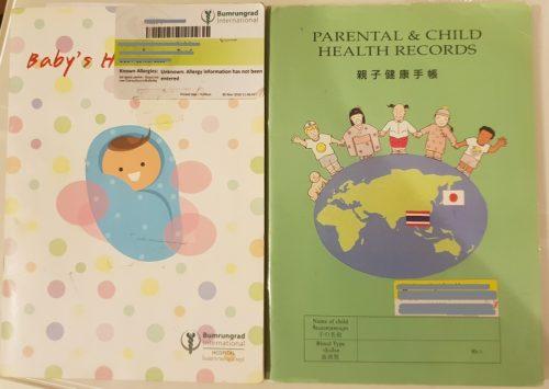 バムルンラード病院の母子手帳。