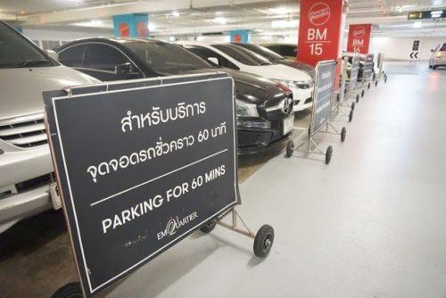時間限定の駐車場。