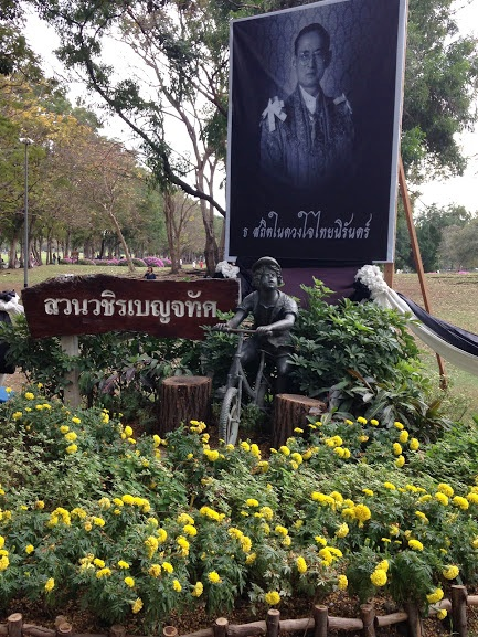 タイ前国王。