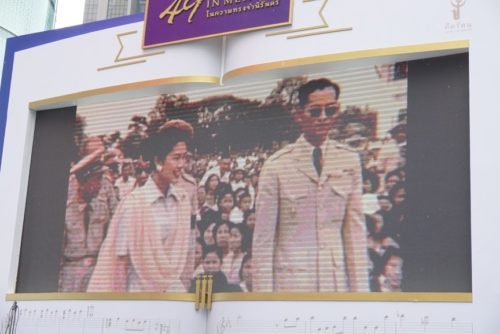 タイの前国王。
