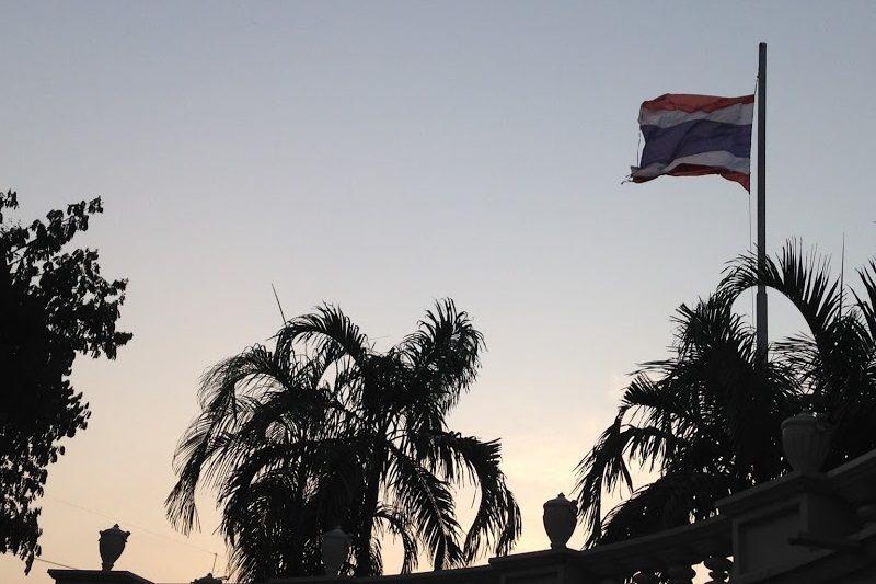 タイ国旗。