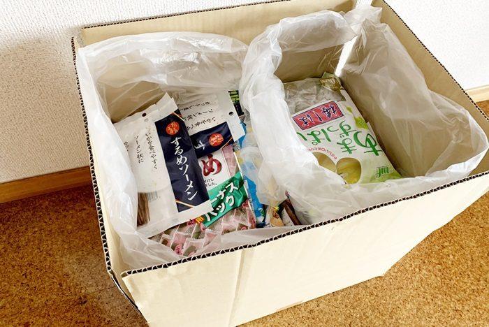 日本➜NZへ海外発送。女子高生もおつまみ好き。