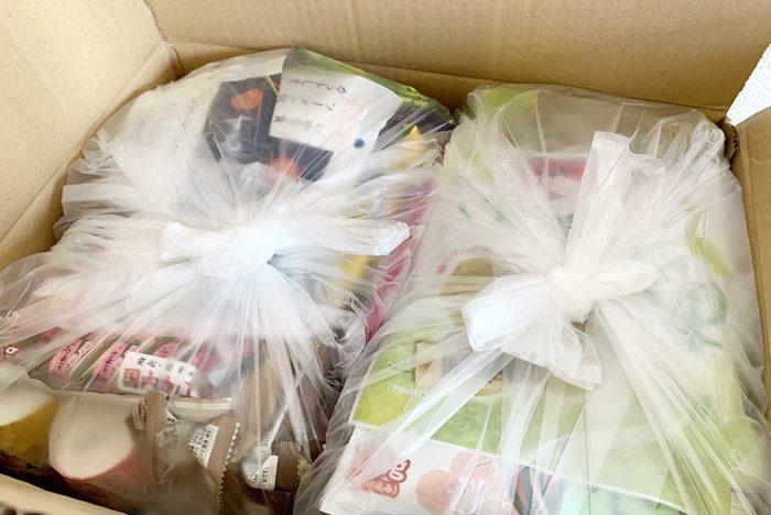 日本➜NZへ海外発送。雨から守るためビニール袋に。