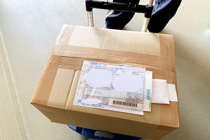 日本➜NZへ海外発送。郵便局の集荷。