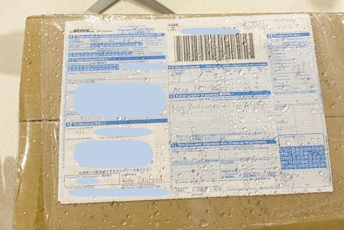 DHLエクスプレスイージー 1週間でニュージーランドまで届きました
