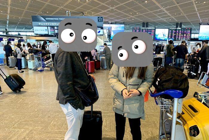 2020年1月末の成田空港