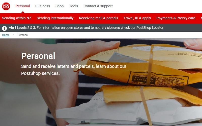 NZ郵便局
